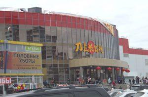 """Торговый центр """"Пекин"""", г. Екатеринбург"""